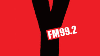 Photo of YFM Is looking For A Junior Digital Content Producer